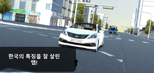 3Ddrivinggame (Driving class fan game) 9.611 screenshots 1