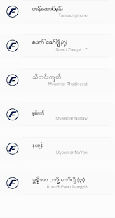 TTA RealOp Unicode Myanmar Font 1.3 Screenshots 7