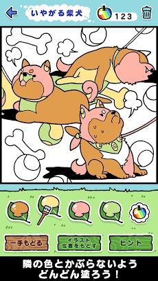 お絵かきパズル!無料 大人の塗り絵 お絵かき パズル かわいいイラスト ラブリーな色使いのおすすめ画像1