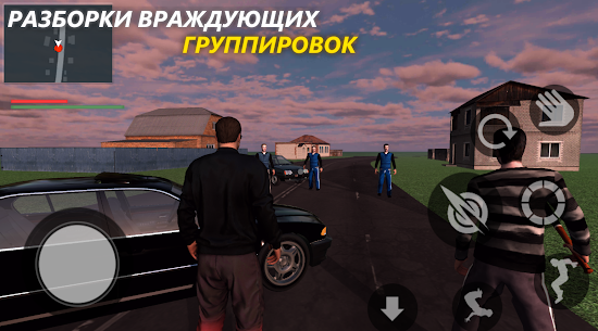 Russian Driver Mod Apk 1.0.3 (A Lot of Currency) 2