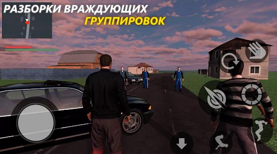 Russian Driver
