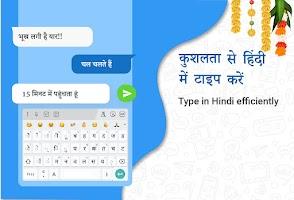 Hindi Keyboard with Hindi Stickers