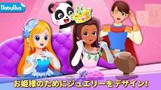 ベビーパンダのお姫様ジュエリーのデザインのおすすめ画像1