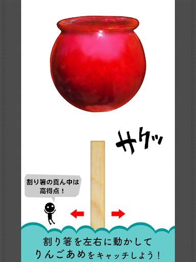 RINGO AME - Japan Apple Candy 1.3.1 screenshots 9