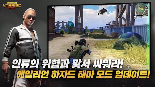 تحميل ببجي الكورية للكمبيوتر وللايفون وللاندرويد PUBG Korean 2