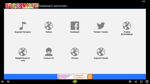 Gujarati - RangiloGujarat.com For PC Windows (7, 8, 10, 10X) & Mac Computer Image Number- 21