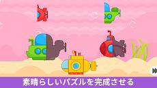 女の子と男の子用 幼児ゲーム:2-5歳対象のおすすめ画像4