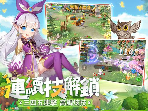 u65b0u5e0cu671b 1.2.29 screenshots 14