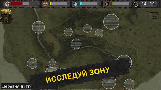 Project 2609 0.1.6 screenshots 3