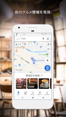 Google マップ - ナビ、乗換案内のおすすめ画像3
