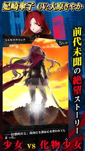 感染×少女 Mod Apk (Enemy Deals Low Damage/Mod Menu) Download 4