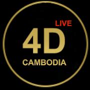 LIVE 4D SUPER CAMBODIA (MY & SG)