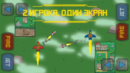 Дуэль 2 игроков (hot seat multiplayer) Screenshot
