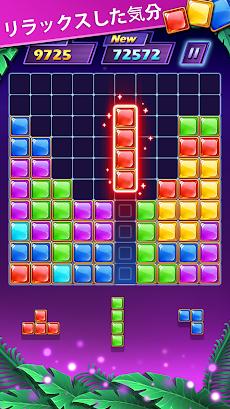 ブロックパズルのおすすめ画像4