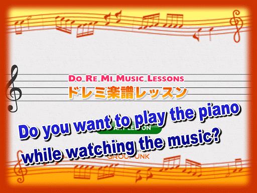 DoReMi Music Lesson screenshots 6