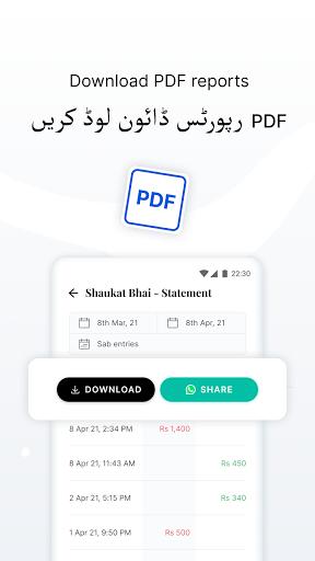 Easy Khata - Digital Khata, Udhaar App & Cashbook apktram screenshots 5