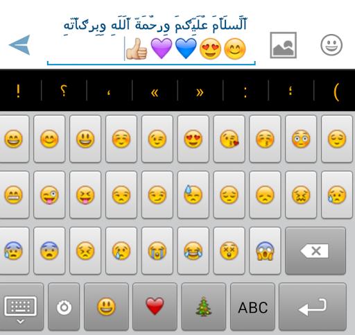Decoration Text Keyboard  Screenshots 4