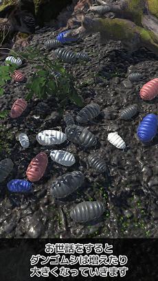 ダンゴムシといっしょ - 癒し系放置育成ゲームのおすすめ画像3