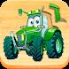 子供のための車とトラックのパズルゲーム