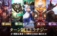 幻獣レジェンド -百妖志-のおすすめ画像3