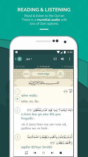 Al Quran Bengali (u0995u09c1u09b0u0986u09a8 u09acu09beu0999u09beu09b2u09bf) modavailable screenshots 4