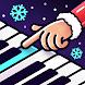 ピアノ アカデミー – ピアノの学習 - - 無料新作の便利アプリ Android