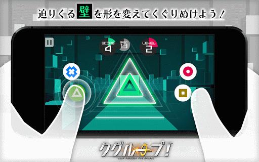 クグループ! For PC Windows (7, 8, 10, 10X) & Mac Computer Image Number- 11