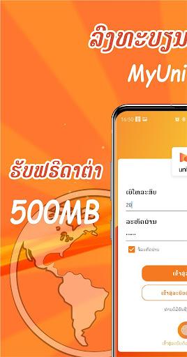 MyUnitel android2mod screenshots 1