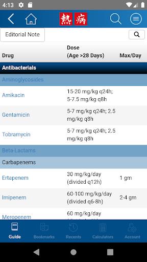 Sanford Guide:Antimicrobial Rx 4.2.15 Screenshots 5
