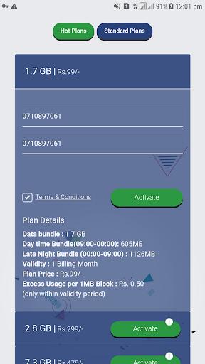 Datamart 1.4 Screenshots 3