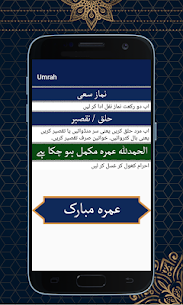 Hajj and Umrah App For Pc – Free Download For Windows 7, 8, 10 And Mac 2