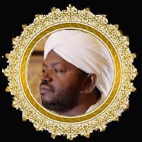 Sheikh Noreen Muhammad Siddiq Quran Offline