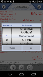 Quran Explorer Screenshot