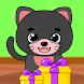 キッズ知育ミニゲーム: 2~5歳向け - Androidアプリ