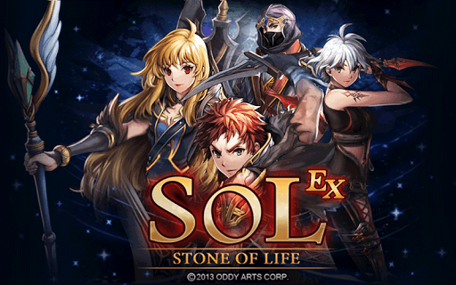 S.O.L : Stone of Life EX 1.2.6 Screenshots 8