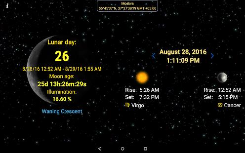 Moon Calendar 3.0 Screenshots 14