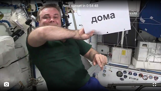 ISS Live Now: Live HD Earth View and ISS Tracker 6.2.9 Screenshots 21