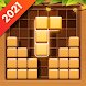 Wood Block Puzzle-SudokuJigsaw - Androidアプリ