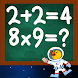 Maths Galaxy - Androidアプリ