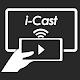 i-Cast+ Download on Windows