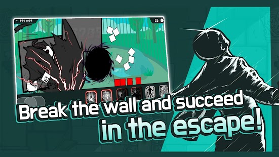 Wall breaker2 Screenshot