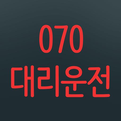 🥇 Google Play Store: Η σκοτεινή λειτουργία είναι διαθέσιμη