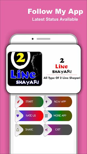 Two Line Shayari : u0926u094b u0932u093eu0907u0928 u0936u093eu092fu0930u0940  screenshots 2