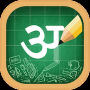 Hindi Alphabet, Hindi Letters Writing