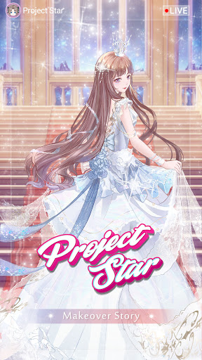 Project Star: Makeover Story 1.0.5 screenshots 1