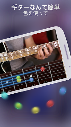 Coach Guitar - ギター - ギターTab - ギター コード表 - ギター 初心者のおすすめ画像1