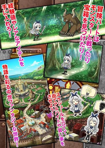 u30ddu30b1u30c3u30c8u30acu30fcu30ebu3000uff5eu6c38u4e45u306eu932cu91d1u8853u5e2buff5eu3000u672cu683cu7f8eu5c11u5973u80b2u6210u30b2u30fcu30e0 android2mod screenshots 8
