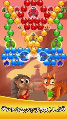 Bubble Friends Bubble Shooter Popのおすすめ画像4