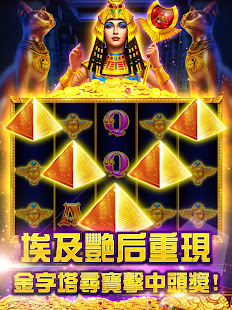 Jackpot Worldu2122 - Free Vegas Casino Slots 1.67 Screenshots 12