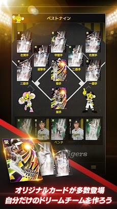阪神タイガース・スピリッツ(虎スピ)のおすすめ画像2